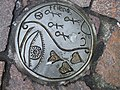 Metal plaque, Omagh - geograph.org.uk - 985822.jpg