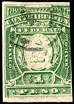 Mexico 1895-1896 revenue federal contribution 122.jpg