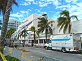 Miami Beach - South Beach - Vemar Market Fire Washington Avenue and 16th Street 09262017 Daniel Di Palma Photography 04.jpg
