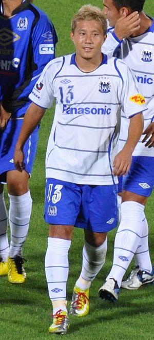 Michihiro Yasuda - Yasuda playing for Gamba Osaka in 2010