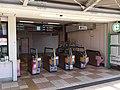 Mikkaichicho Station 2.jpg