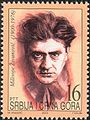 Milivoje Živanović 2003 Serbian stamp.jpg
