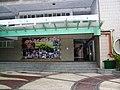 Min Sheng Elementary School Front Court 20100117b.jpg