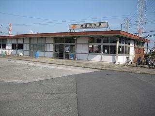 Minami-Yokkaichi Station Railway station in Yokkaichi, Mie Prefecture, Japan
