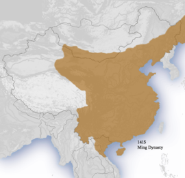 Ming Dynasty 1415.png