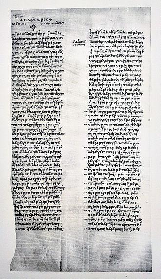 Minos (dialogue) - Manuscript: Paris, Bibliothèque Nationale, Gr. 1807 (19th century)