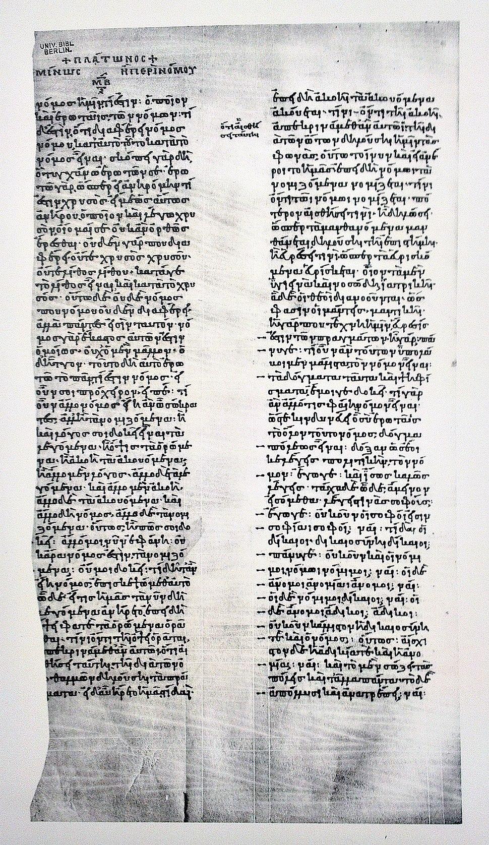 Oldest manuscript