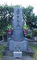 Mitsuo UEDA grave.jpg