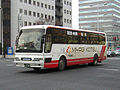 Miyagikotsu 1191.JPG
