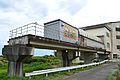 Miyazaki test track end (Mimitsu).JPG