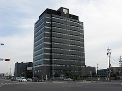 Mizkan Head Office.jpg