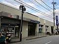 Mizuho Bank Hamadayama Branch.jpg