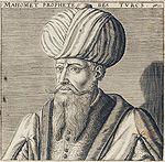 Portrait de Mahomet, tiré de l   Histoire générale de la religion des Turcs   de Michel Baudier. Paris, 1625.