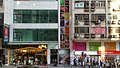 Mong Kok, Hong Kong - panoramio (49).jpg