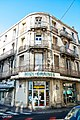 Montpellier (4977037563).jpg