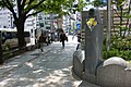 Monument-of-Air-Raid-in-Omotesando.jpg