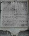 Monument Ellebodius.png