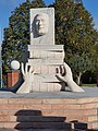 Monument des Portugais de Champigny-sur-Marne 6.jpg