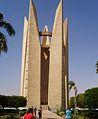 Monumento de aswan-2007 (2).JPG