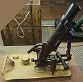 Mortier allemand mdle 36 MT 69077.jpg