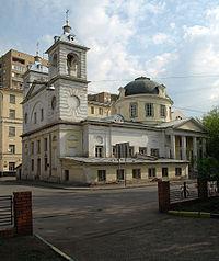 Moscow, Dormition church, Vlasyevsky lane (1).jpg