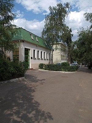 Church of St. Nicholas in Khamovniki - Image: Moscow, St Nicholas in Khamovniki yard