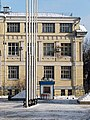 Moscow, Stremyanny 28-1 west 01.jpg