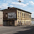 Moscow, Suvorovskaya 10a July 2009 03.jpg