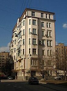 Справку из банка Неопалимовский 1-й переулок трудовой договор что это