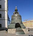 MoscowKremlin TsarBell.jpg
