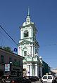 Moscow ChurchStJohnBaptist podBorom BellTower1.JPG