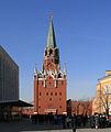 Moscow TroitskayaTower U19.jpg