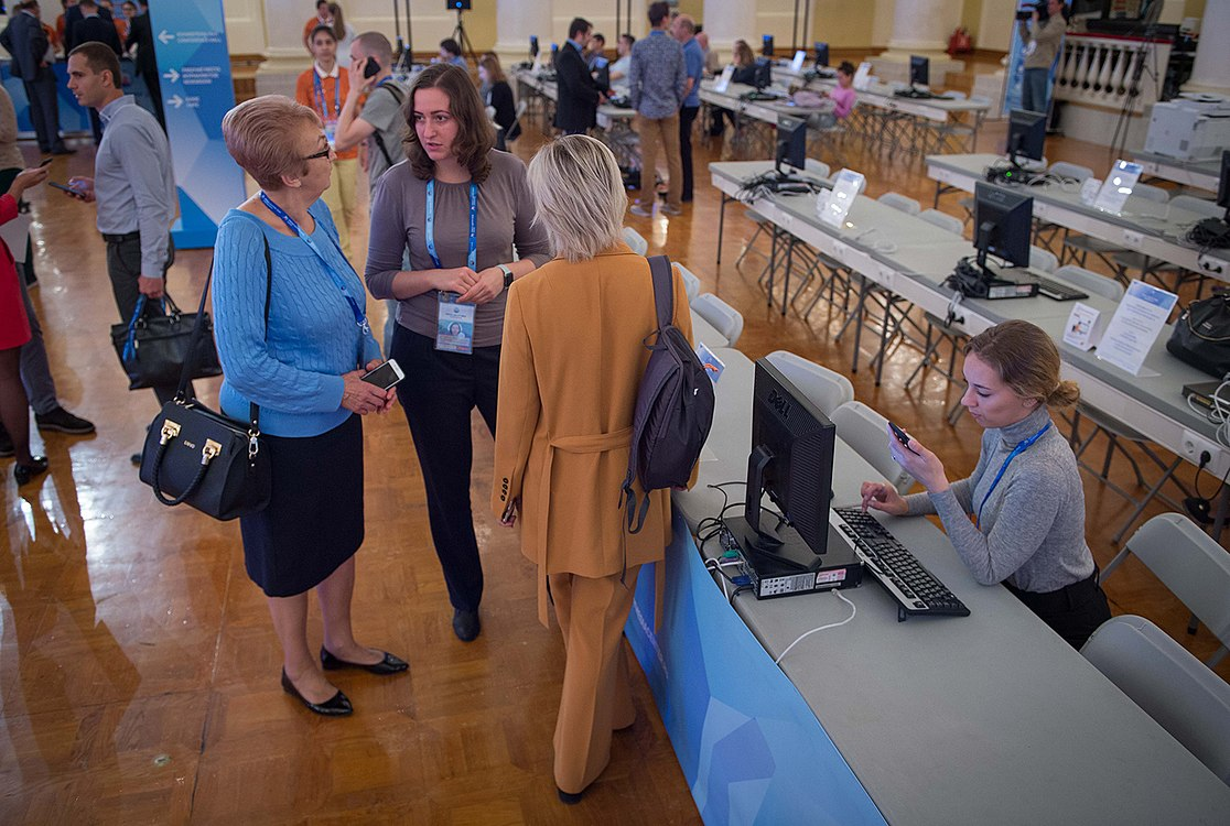 Moscow World Cup 2018 press center (2018-06-05) 08.jpg