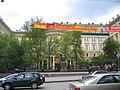 Moskonservatorium.jpg