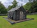 Mull Gruline Macquarie Mausoleum 2.jpg