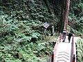 Murouji danchisei sida gunraku2.jpg