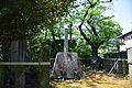 Musashizuka.JPG