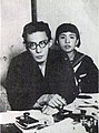 Mushitaro Oguri and daughter.jpg