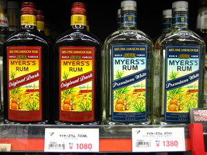 Myers's Rum - Varieties of Myers's Rum at a liquor store in Fukushima City, Japan