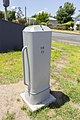 NBN pillar located in Junee.jpg