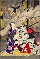 NDL-DC 1301410 02-Tsukioka Yoshitoshi-偐紫田舎源氏-crd.jpg