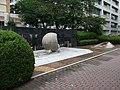 NHK Broadcasting Monument 20140824-02.JPG