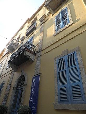 Leventis Municipal Museum of Nicosia - Image: NICOSIA, 11 AUGUST, 2011 139