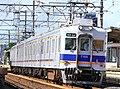 NK7100 7153F.jpg