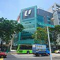 NTUC Trade Union House.jpg