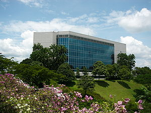 Nanyang Technological University - NTU Administration Building