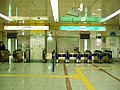 Nagoya Sta JR&Aonami Lein Ticket Gate.jpg
