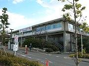 名古屋大学博物馆