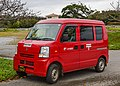 Nakijin Okinawa Japan Post-Van-01.jpg