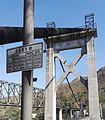 Nameplate of the first Yajiang Bridge.jpg